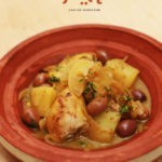 Tagine poulet - cantine gamila